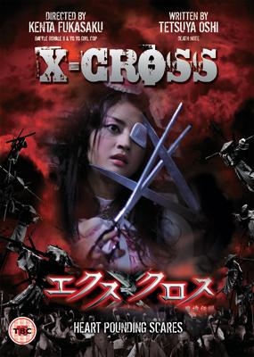 Xcross2007
